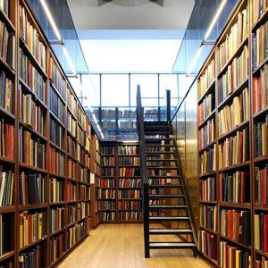 Библиотеки Джубги