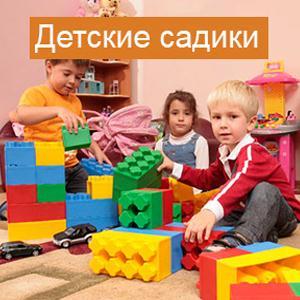 Детские сады Джубги