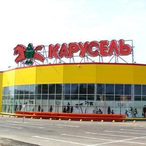 Гипермаркеты Джубги
