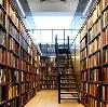 Библиотеки в Джубге