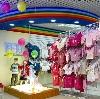 Детские магазины в Джубге