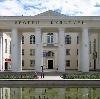 Дворцы и дома культуры в Джубге