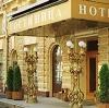 Гостиницы в Джубге