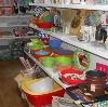 Магазины хозтоваров в Джубге