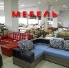 Магазины мебели в Джубге