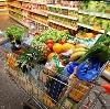Магазины продуктов в Джубге