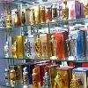 Парфюмерные магазины в Джубге
