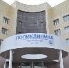 Поликлиники в Джубге