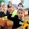 Школы в Джубге