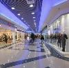 Торговые центры в Джубге