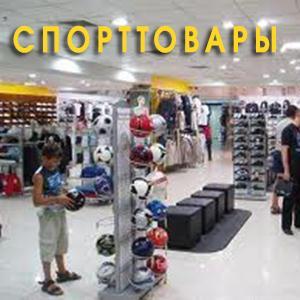 Спортивные магазины Джубги