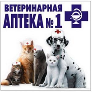 Ветеринарные аптеки Джубги